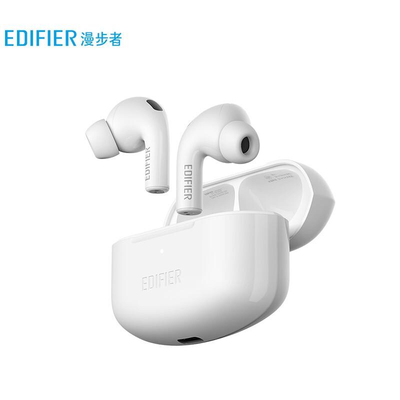 京东PLUS会员 : EDIFIER 漫步者 LolliPods Pro 主动降噪 真无线蓝牙耳机