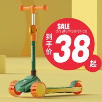 宝宝滑板车1-2-3-8岁以上儿童车子小孩溜溜车单脚滑婴幼儿滑滑车
