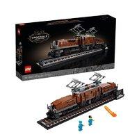 5日0点、考拉海购黑卡会员:LEGO 乐高 Creator 创意百变高手系列 10277 鳄鱼头火车