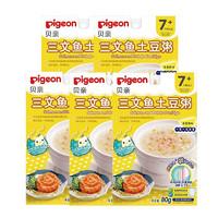 贝亲(Pigeon)婴儿辅食 三文鱼土豆粥80g*5(7-36个月) *3件
