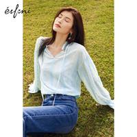5日0点:Eifini 伊芙丽 1C3921021 女士雪纺衫