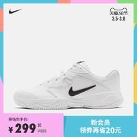 Nike耐克官方 COURT LITE 2 男子硬地球場網球鞋老爹鞋夏季AR8836 *3件