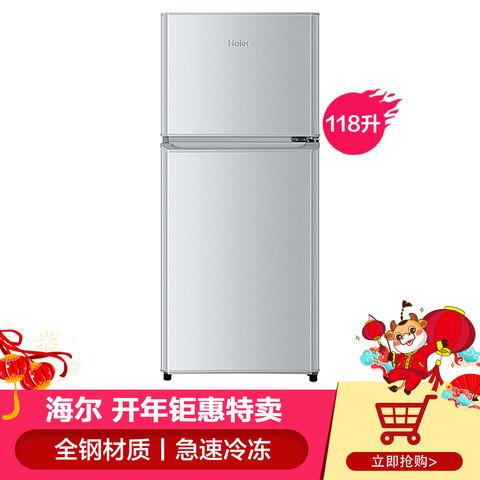 爆款118升双门小冰箱迷你小型家用宿舍租房冰箱