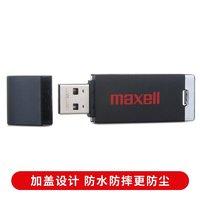 麦克赛尔(Maxell)64GB U盘 USB2.0 流畅系列 车载U盘 时尚黑色 防水防摔防尘 商务系列 多用车载优盘 *2件