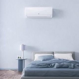 VIOMI 云米 icool 1s系列 KFRd-35GW/Y3PC5-A1 1.5匹 变频壁挂式空调 白色