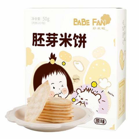 好米畈胚芽米饼50g宝宝零食儿童零食米饼磨牙饼干磨牙棒 *4件