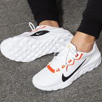 NIKE 耐克 EXPLORE STRADA CD7093 男款运动鞋