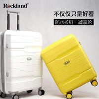 美國Rockland洛克蘭 CF243PP材質行李箱拉桿箱女萬向輪密碼箱