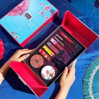 三八妇女节礼物送老婆女朋友妈妈口红彩妆十件套