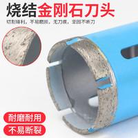 大理石玻璃開孔器玻化磚鉆頭瓷磚花崗巖石材打孔鉆孔開口器專用