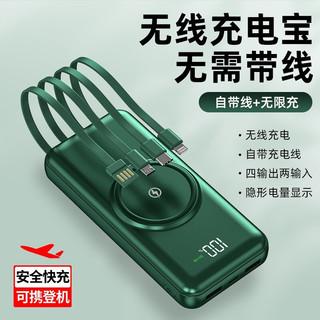 索盈苹果快充充电宝大容量10000毫安