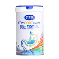 英吉利乳糖酶 酶適8000乳糖不耐受調制乳粉 酸性乳糖酶 寶寶奶伴侶 80g(2g*40包)