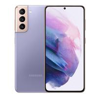 SAMSUNG 三星 Galaxy S21 5G智能手机 8GB+128GB
