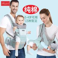 爱心兔 婴儿背带腰凳可收纳宝宝腰凳