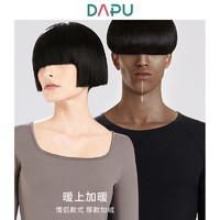 DAPU 大朴 中性款加厚加绒保暖内衣