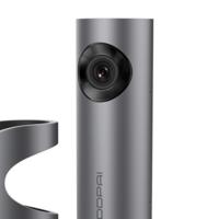DDPAI 盯盯拍 mini3 Pro 行车记录仪 流光银 单镜头 官方标配