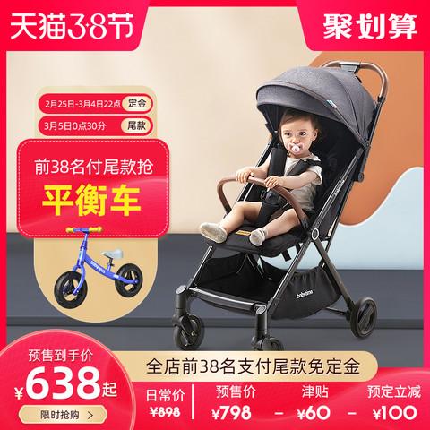 babytime婴儿车轻便伞车超轻折叠儿童推车可坐可躺便携式宝宝推车