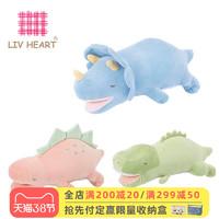 LIVHEART恐龙毛绒玩具抱着睡觉抱枕玩偶娃娃公仔女生可爱生日礼物 *2件