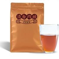 京东PLUS会员:涧客  武夷肉桂茶岩茶 礼盒装 500g