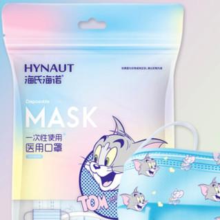 海氏海诺 一次性医用口罩 儿童款 10片 卡通蓝