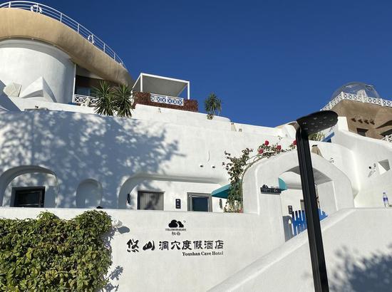 周末不加价!大理松云悠山酒店 花园海景大床房1晚(含早+欢迎水果+旅拍+接机/接站)