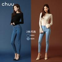 chuu-5kg高腰浅色牛仔裤女士2020年新款秋冬显瘦小脚裤子潮vol.12 *2件