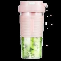 Royalstar 荣事达 荣事达便携式榨汁机家用水果小型充电迷你炸果汁机电动学生榨汁杯