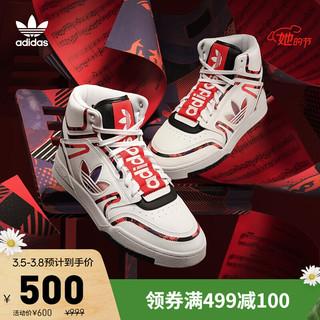 阿迪达斯官网三叶草 DROP STEP XL新年款陈奕迅同款男女经典运动鞋Q47200