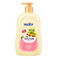 FROGPRINCE 青蛙王子 儿童洗发沐浴露二合一  480ml +凑单品