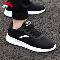 安踏 男鞋跑步鞋運動鞋2021春季款板鞋韓版休閑板鞋 黑/安踏白 41