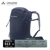 巍德(VAUDE)26+3升大容量双肩背包户外多功能徒步登山旅行背包