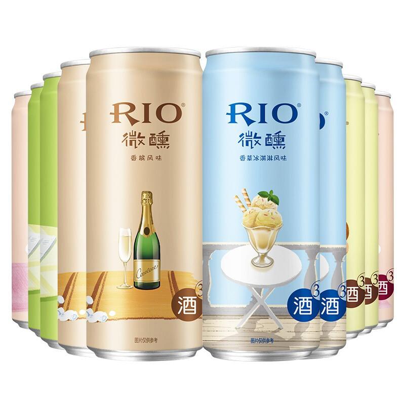 RIO 锐澳 锐澳(RIO)洋酒 预调 鸡尾酒 果酒 微醺美好生活系列 3度 330ml*10罐(5种口味)