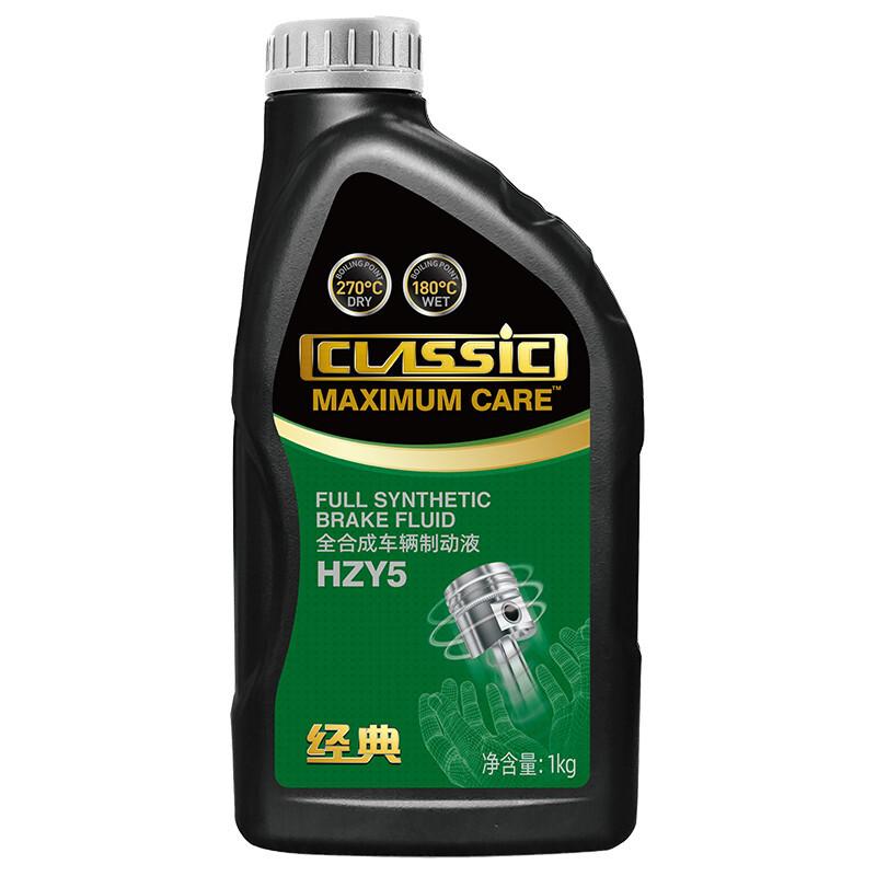 统一润滑油  DOT5 通用型刹车油 1L