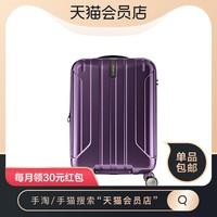 Samsonite/新秀麗Niar系列可擴拉桿箱旅行箱行李箱20英寸