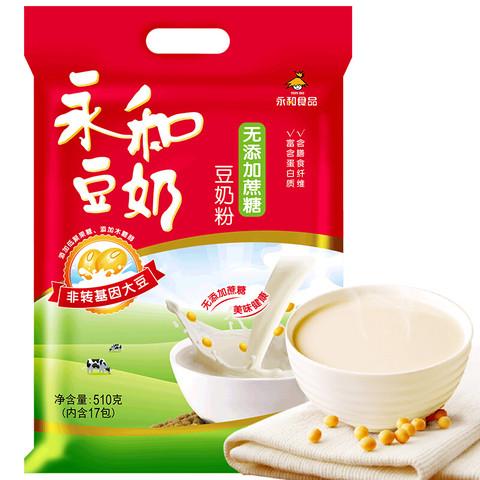 YON HO 永和豆浆 无添加蔗糖豆奶粉 早餐燕麦搭档 510g