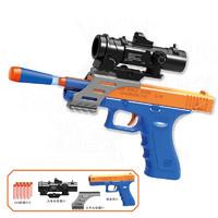 HUIQIBAO TOYS/汇奇宝 格洛克软弹枪 配10发软弹+可调节倍镜