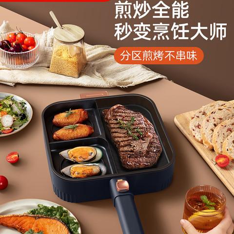 美菱电煎锅插电家用神器多功能早餐煎牛扒鸡蛋煎烤机煎牛排专用锅