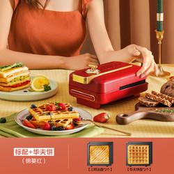 韩国现代升级定时三明治机面包机早餐机神器多功能轻食华夫饼机