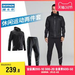 迪卡侬运动套装男健身训练速干防雨跑步晨跑服两件套RUNM