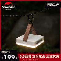 Naturehike戶外營地帳篷燈露營燈超亮野營燈led充電掛燈照明燈 *2件