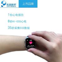 智能手環手表心電圖心率監測儀心電圖測試儀醫用級睡眠心率監測手表ecg心率智