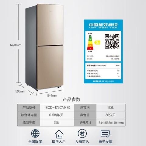 美的BCD-172CM(E)租房宿舍双开门小型双门母婴节能官方家用小冰箱