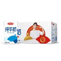 SANYUAN 三元 小方白 全脂纯牛奶  250ml*16盒