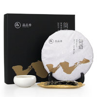 PLUS会员:品品香 简语 白牡丹饼茶 250g