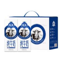 88VIP:SANYUAN 三元 极致全脂纯牛奶  250ml*12盒