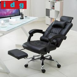 电脑椅家用按摩椅办公室老板椅职员培训椅会议椅可躺带搁脚