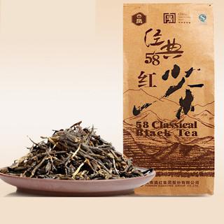 凤牌 经典58 红茶