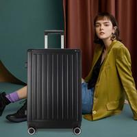 行李箱拉桿箱女大容量密碼箱男萬向輪登機箱學生旅行皮箱子