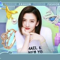 女神超惠买、促销活动:京东 3.8珠宝美饰 焕新好礼