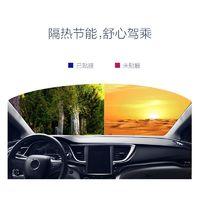 途虎途逸美膚汽車貼膜汽車太陽膜全車膜玻璃防爆隔熱膜